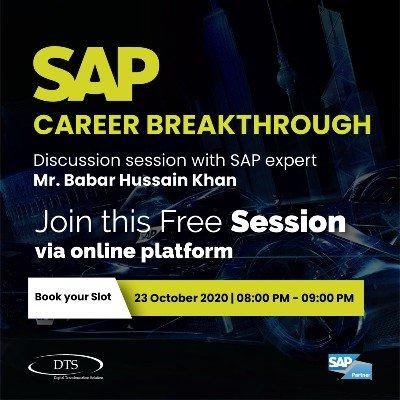 FREE SAP CAREER BREAKTHROUGH SESSION