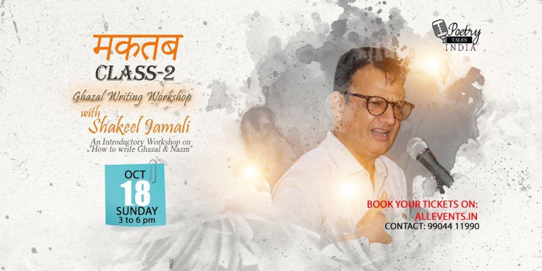 """मकतब-2"" - Ghazal Writing Workshop (Cancelled)  | Online Event | AllEvents.in"