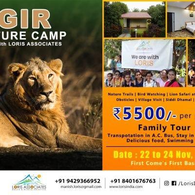 Gir Lion Sanctuary Family Camp - 2020