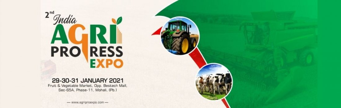 AGRI PROGRESS EXPO, 29 January | Event in Mohali | AllEvents.in