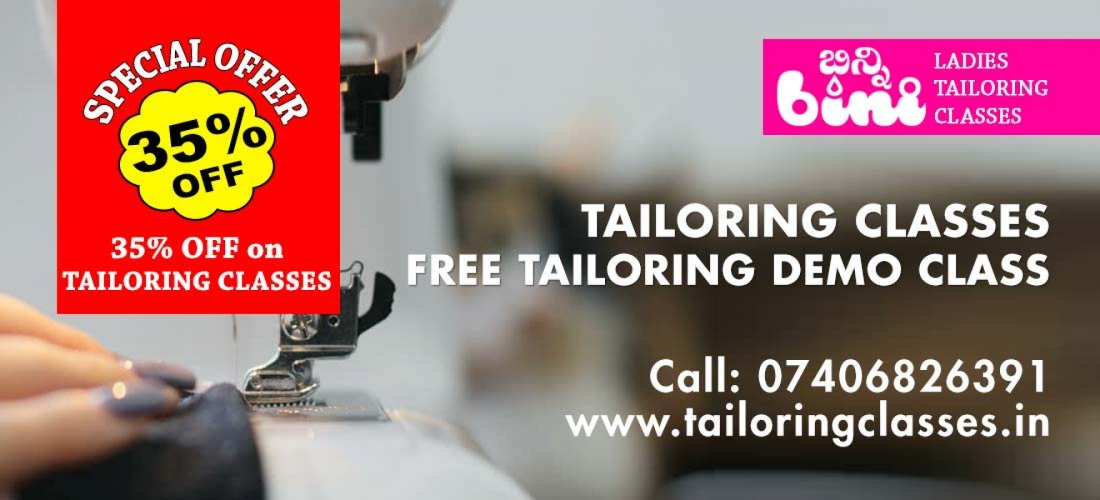 Tailoring Classes - FREE TAILORING DEMO CLASS, 31 May | Event in Bangalore | AllEvents.in