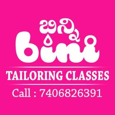 Tailoring Classes - FREE TAILORING DEMO CLASS