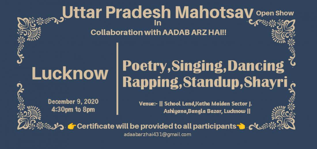 """Uttar Pradesh Mahotsav 2020"" Open Show Lucknow   Event in Lucknow   AllEvents.in"