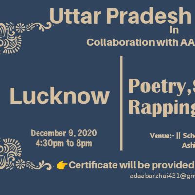 Uttar Pradesh Mahotsav 2020 Open Show Lucknow