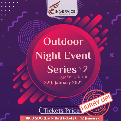 Outdoor Night Event Series 2