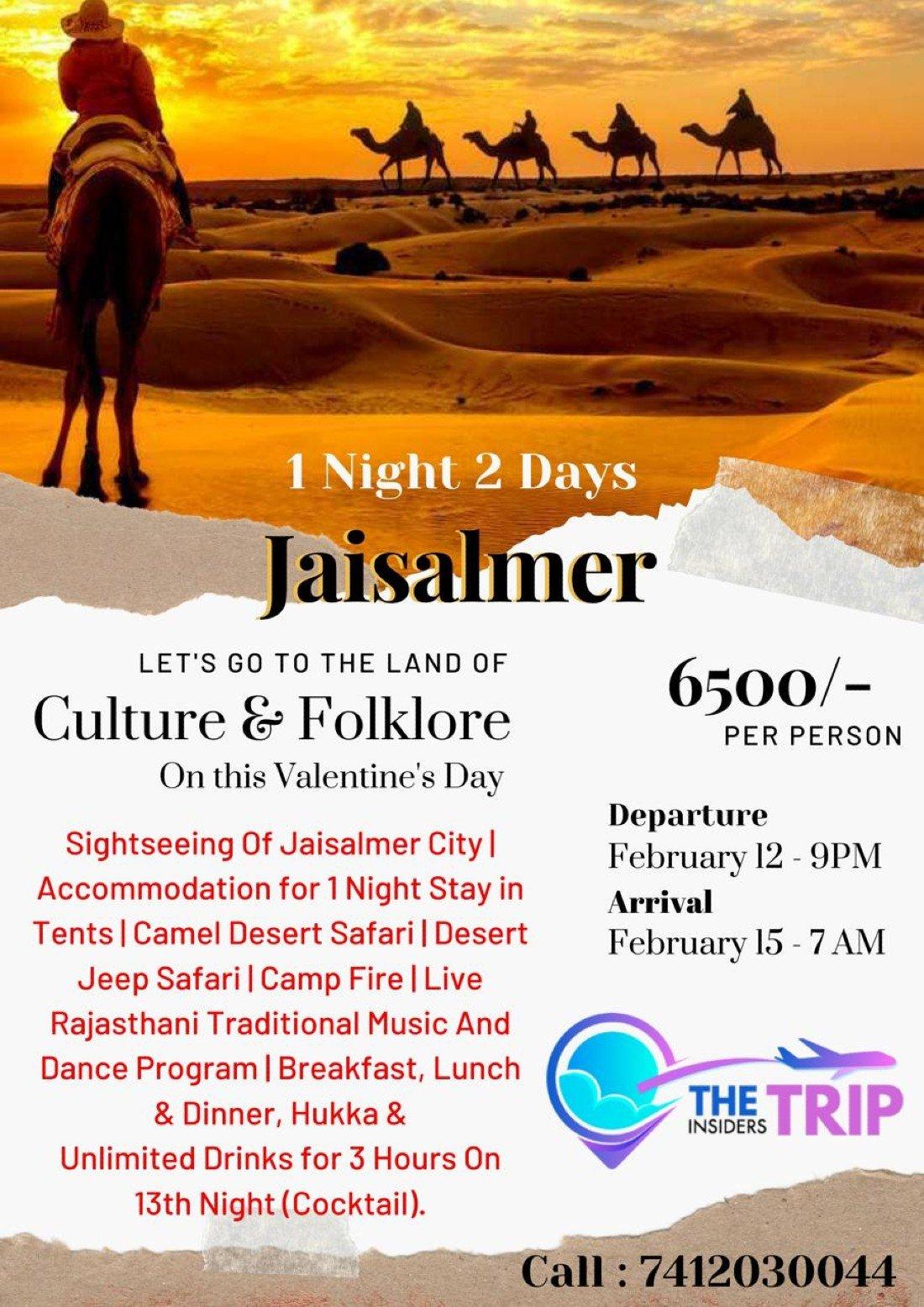 valentine party at jaisalmer, 12 March   Event in Jaisalmer   AllEvents.in