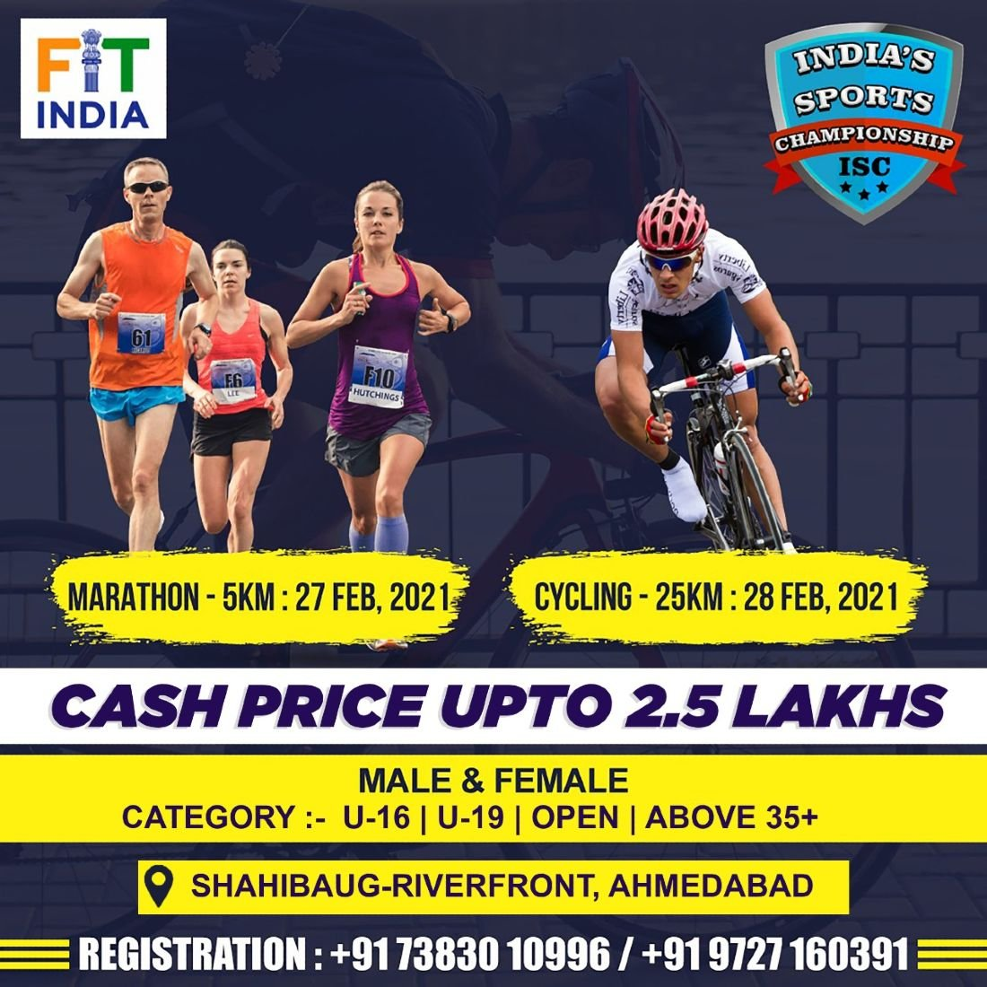 ISC Marathon/ Cycling  Event | Event in Ahmedabad | AllEvents.in