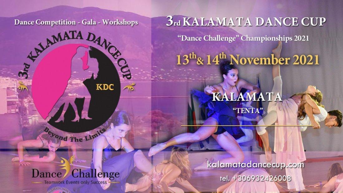3rd Kalamata Dance Cup 2021, 13 November | Event in Kalamata | AllEvents.in