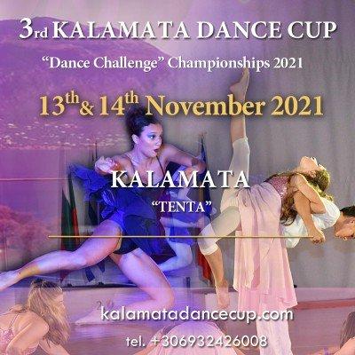 3rd Kalamata Dance Cup 2021