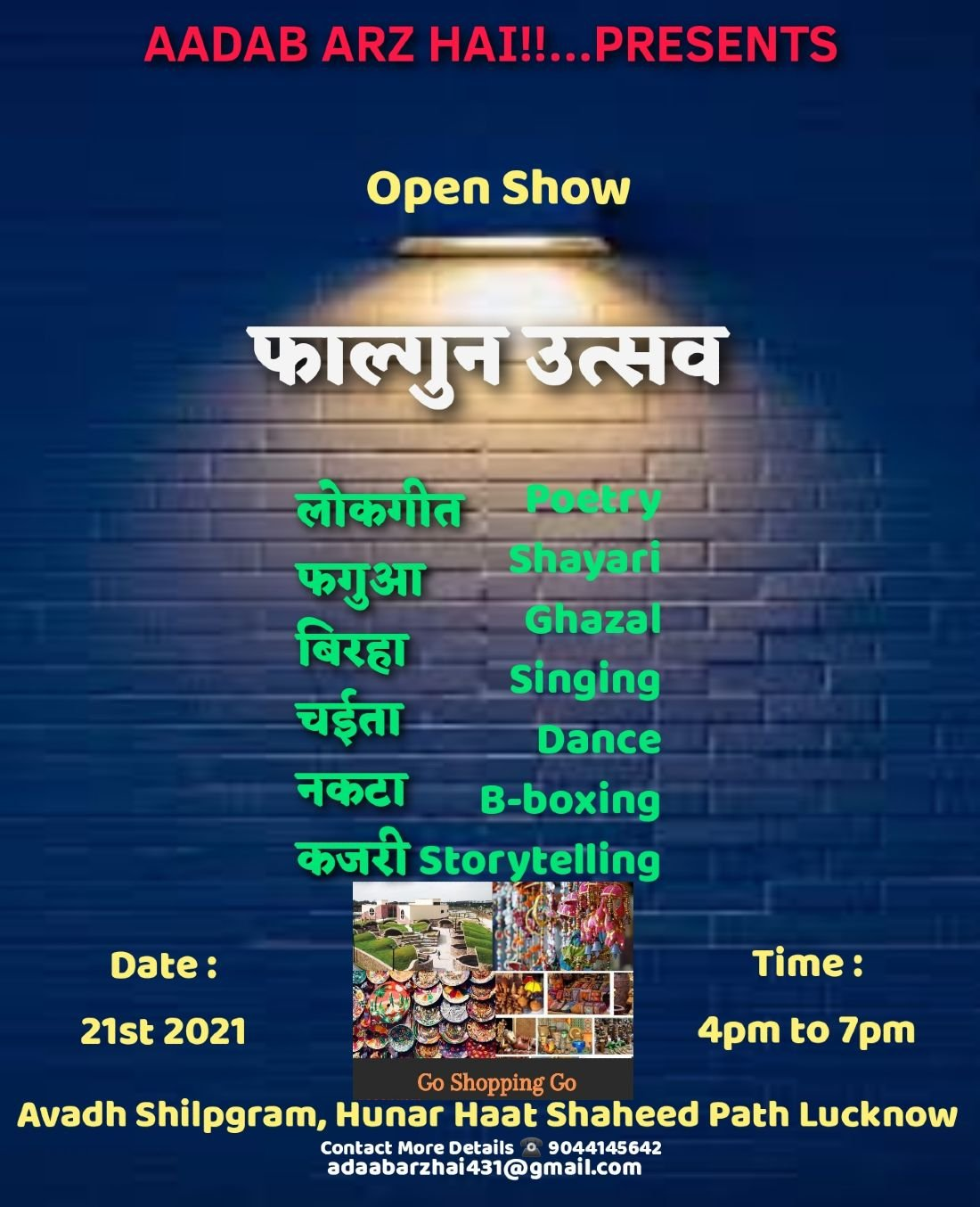 Open Mic 28.0 Lucknow, 25 April | Event in Lucknow City | AllEvents.in