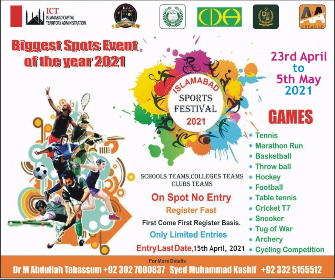 Islamabad Sports Festival 2021 | Event in Islamabad | AllEvents.in