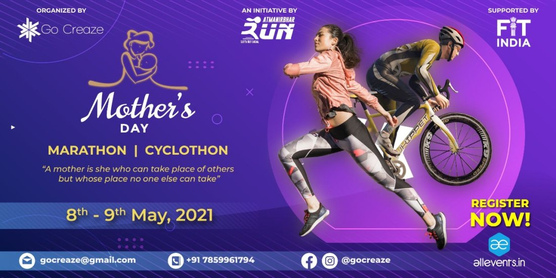 Mother's Day Virtual Marathon/Cyclothon 2021 | Online Event | AllEvents.in