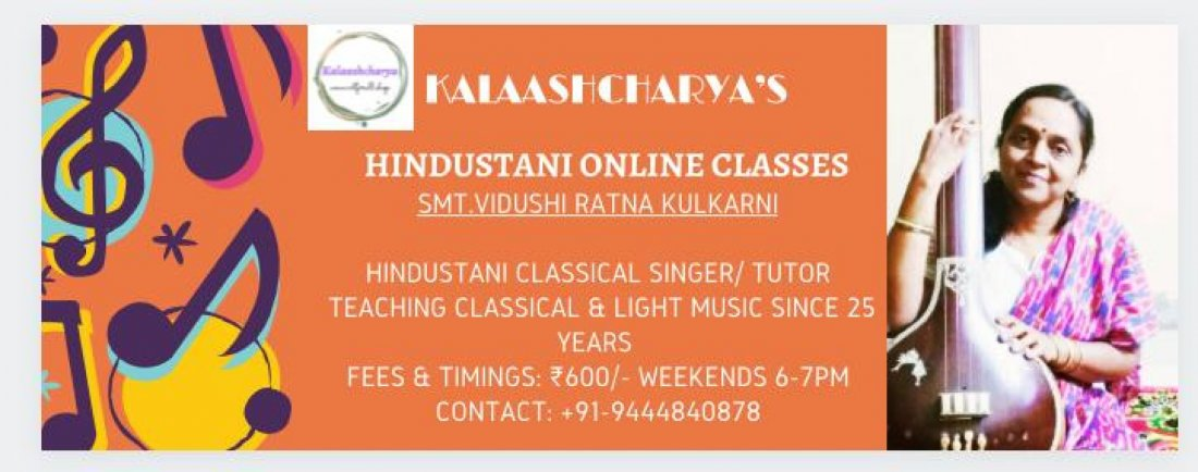 Hindustani Music Class | Online Event | AllEvents.in