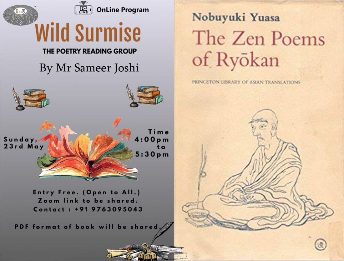 Wild Surmise | The Poetry  Reading Group. | OnLine, 23 May | Online Event | AllEvents.in