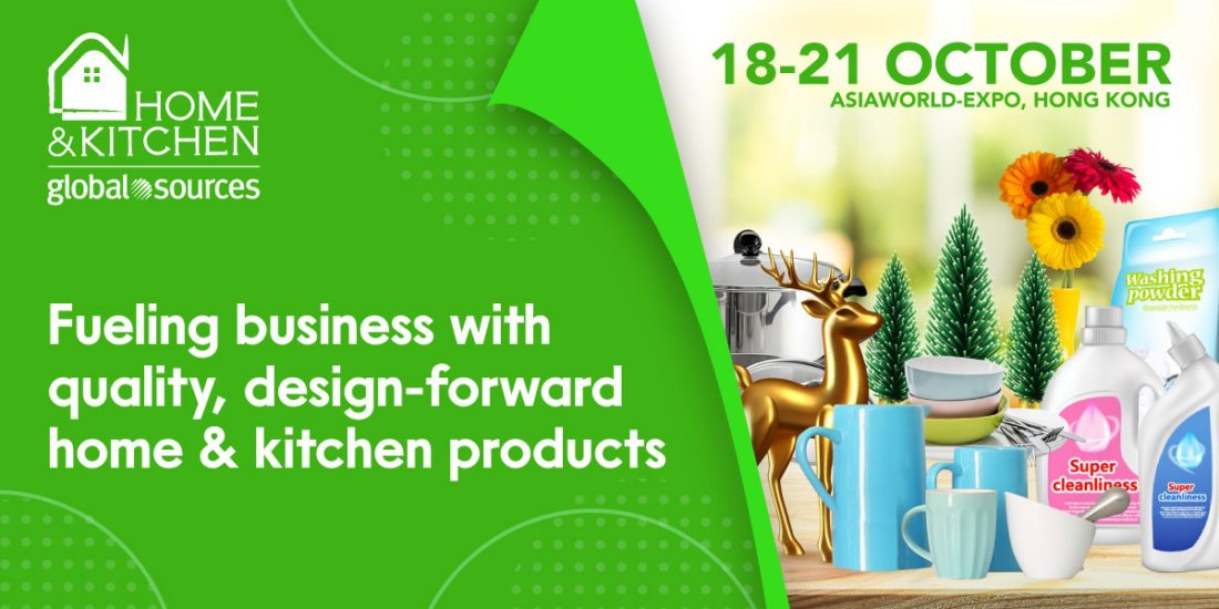 Global Sources Home & Kitchen Show, 18 October   Event in Tuen Mun   AllEvents.in