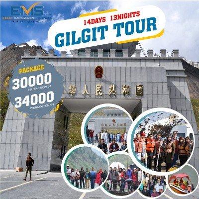 Trip to Hunza  Gilgit  Skardu