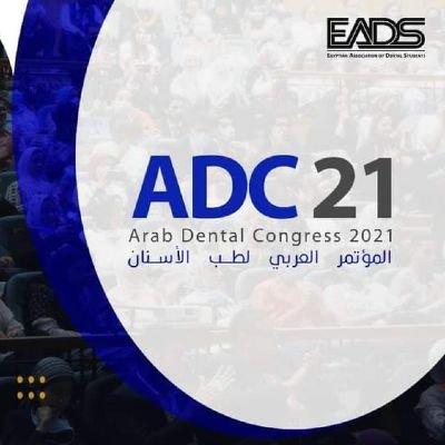 ADC 21 _