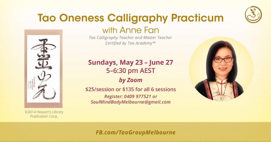 Tao Oneness Calligraphy Practicum, 13 June | Online Event | AllEvents.in