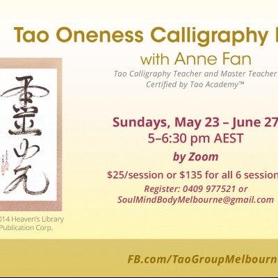 Tao Oneness Calligraphy Practicum