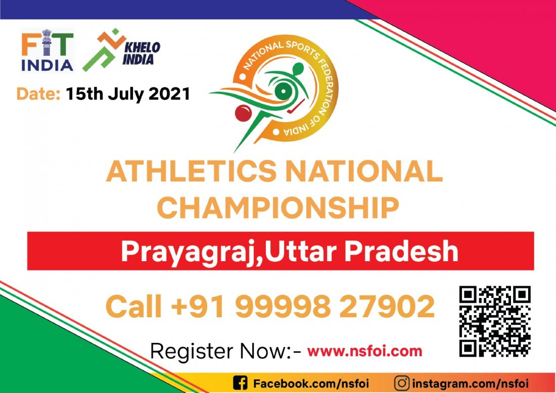 Athletics National Championship, 15 July | Event in Allahabad | AllEvents.in