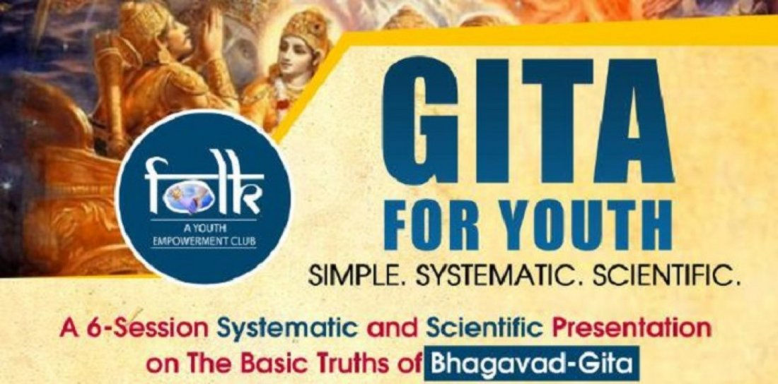 GITA FOR YOUTH, 16 October | Event in Hyderabad | AllEvents.in