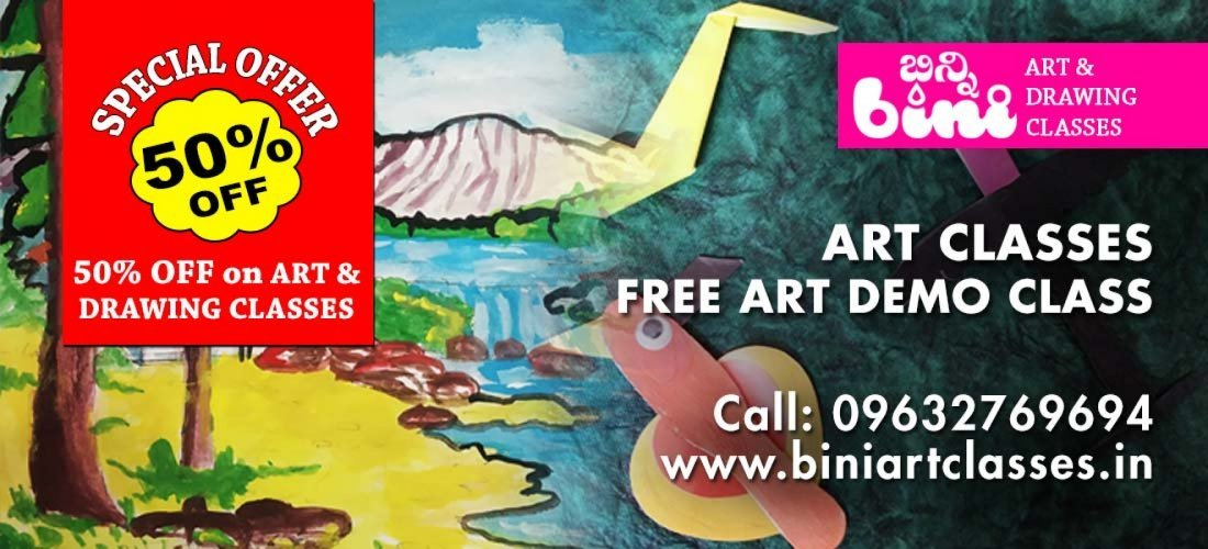 Art Classes - FREE ART DEMO CLASS, 31 August | Event in Bangalore | AllEvents.in