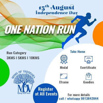 INDEPENDENCE DAY - ONE NATION RUN
