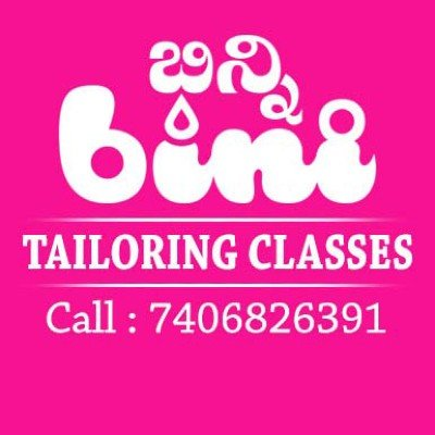 Embroidery Classes & Aari Work Classes - FREE EMBROIDERY & AARI WORK DEMO CLASS