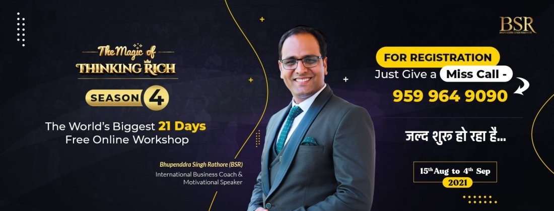 The Magic of Thinking Rich Season-4 (Hindi) (The World's Biggest 21 Days FREE ONLINE Workshop ), 15 August
