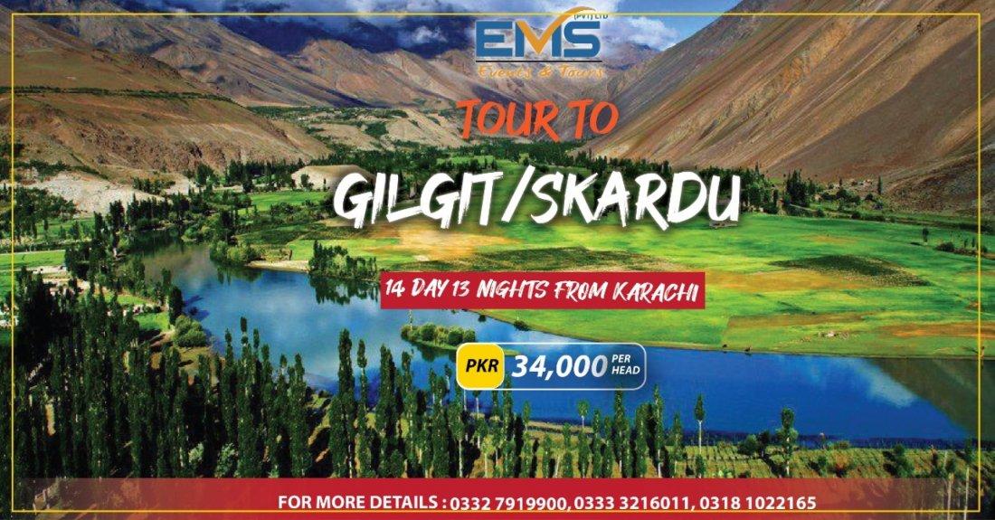 Gilgit , Hunza and Skurdu  | Event in Karachi | AllEvents.in