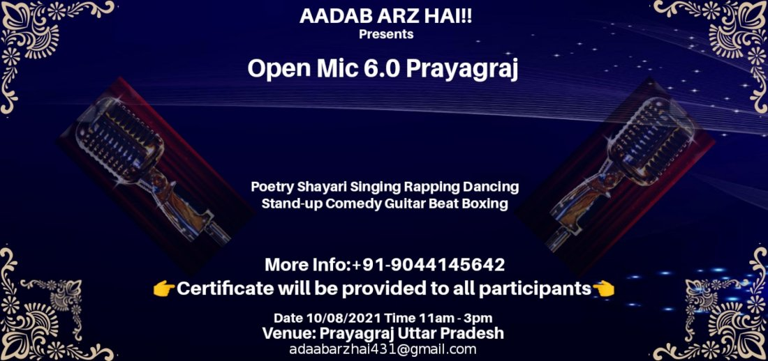 Open Mic 6.0 Prayagraj Chapter, 10 August | Event in Allahabad | AllEvents.in