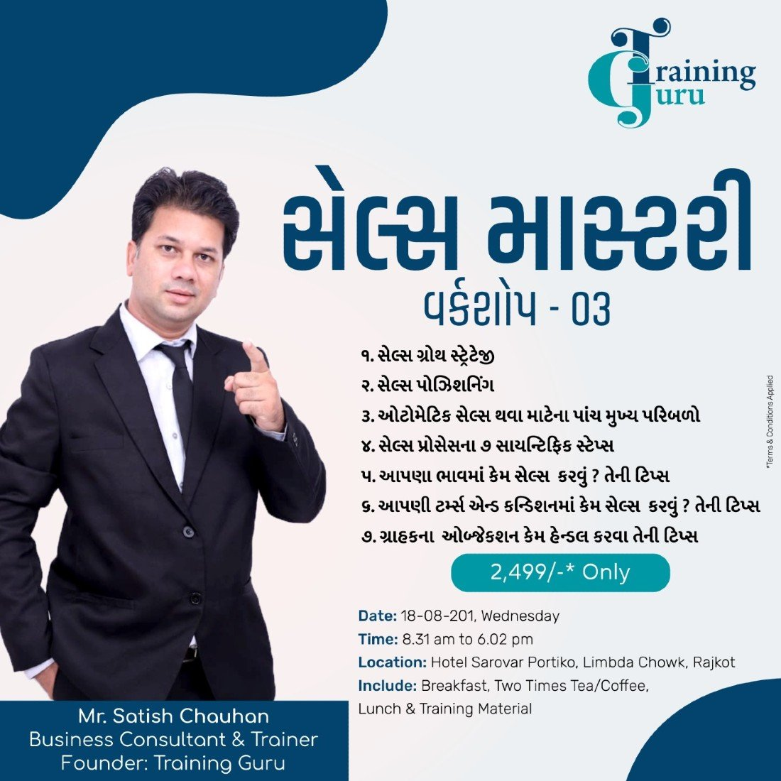Sales Mastery Workshop Batch -03, 18 August   Event in Rajkot   AllEvents.in