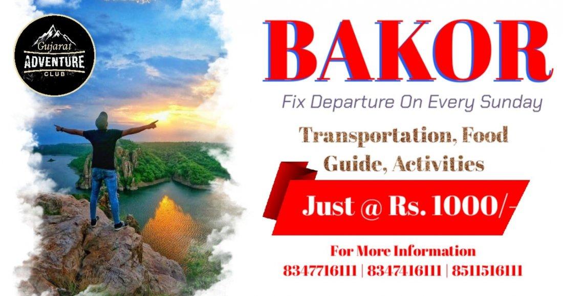Bakor One Day Trekking Trip   Event in Bakor, Mahisagar   AllEvents.in