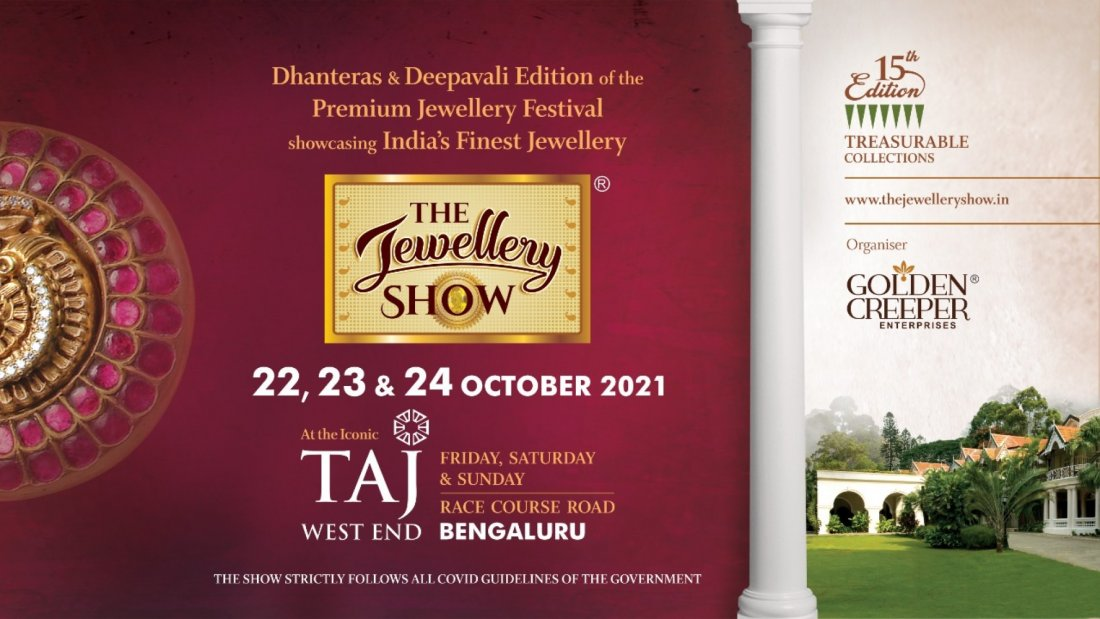 The Jewellery Show Bengaluru 2021, 22 October | Event in Bangalore | AllEvents.in