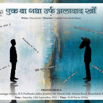 Ek Tha Gadha urf Aladad Khan - Hindi Natak