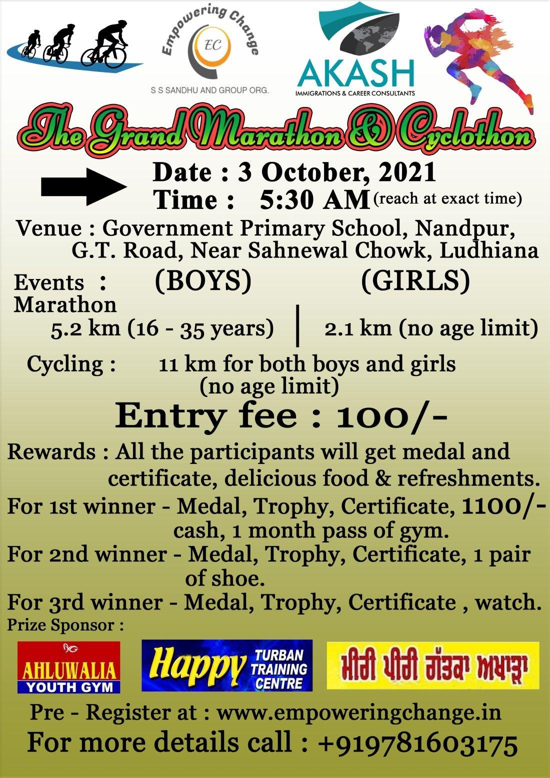 Marathon & Cyclothon , 3 October | Event in Ludhiana | AllEvents.in