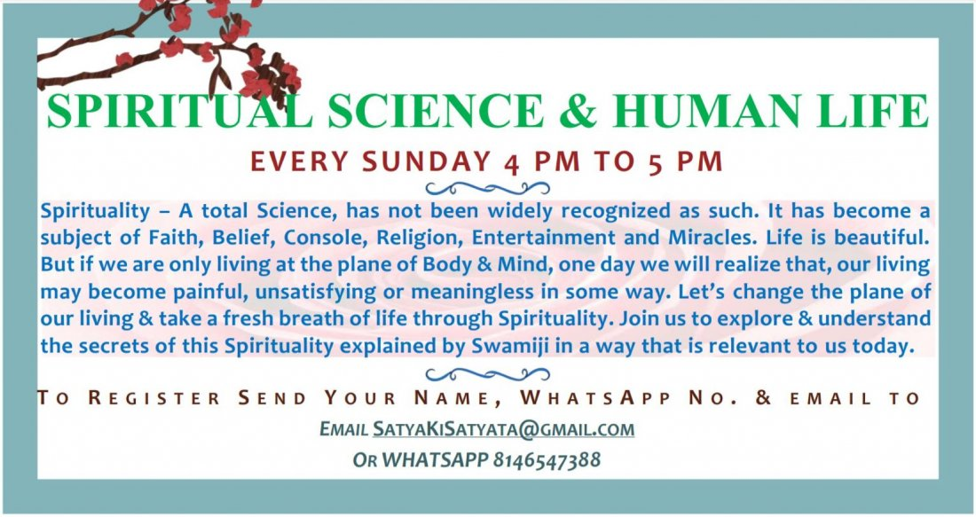 Spiritual Science and Human Life, 17 October | Online Event | AllEvents.in