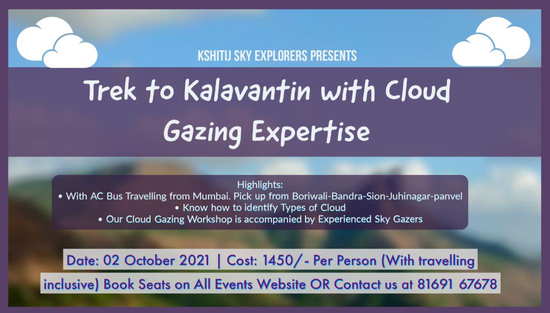 Kalavantin Trek with Cloud Gazing Expertise | Event in Mumbai | AllEvents.in