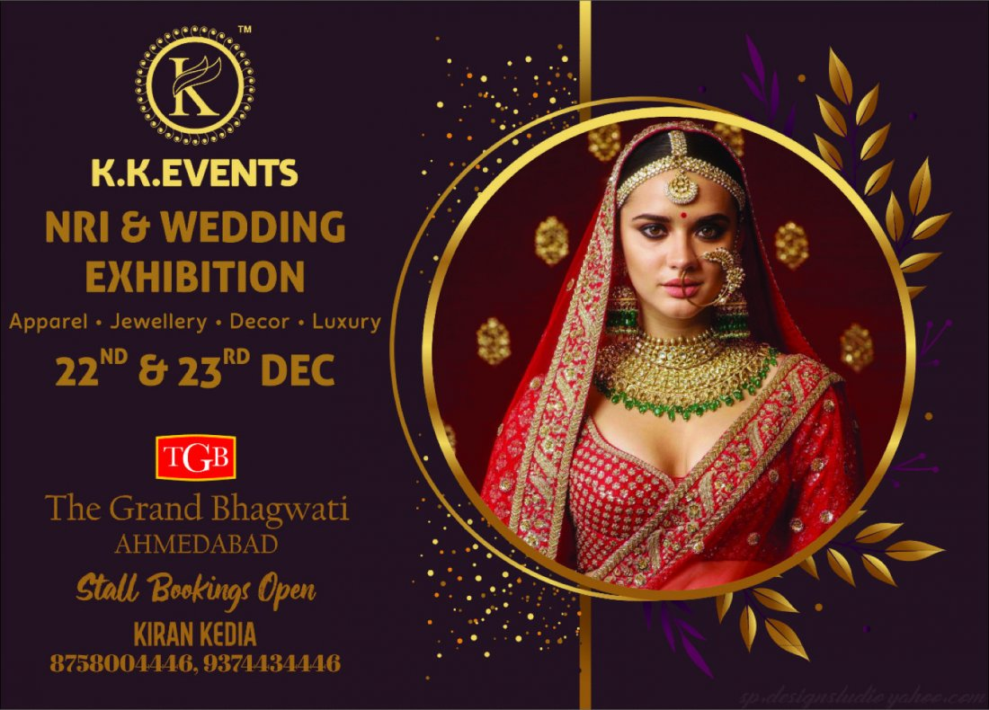 NRI & WEDDING EXHIBITION, 22 December | Event in Ahmedabad | AllEvents.in