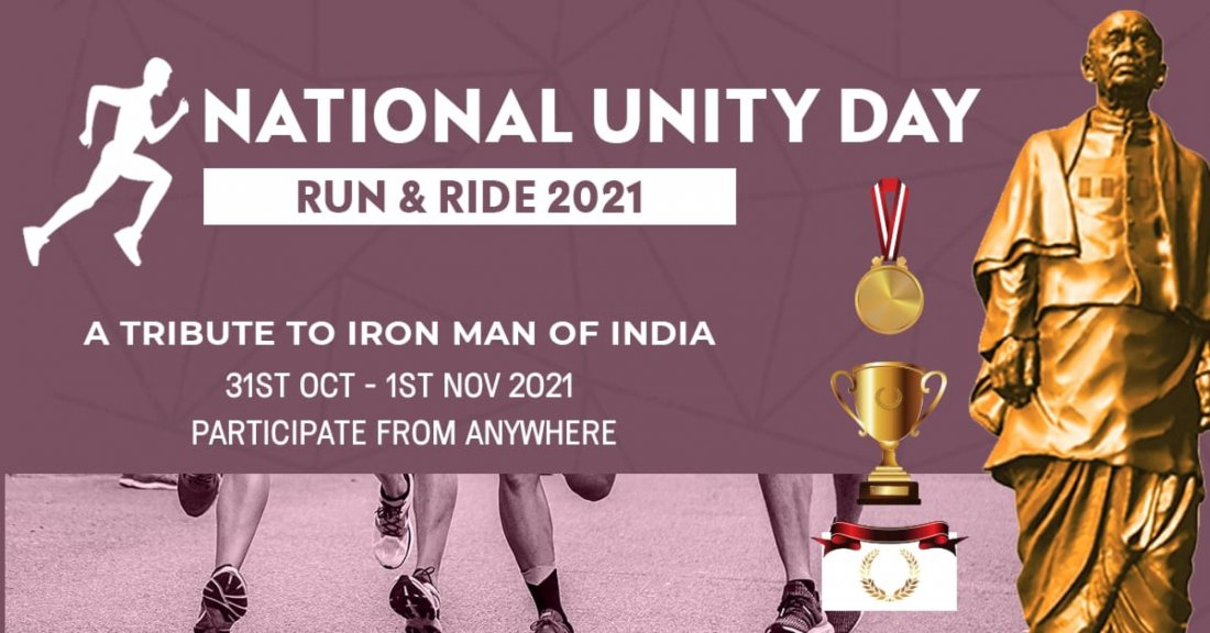 NATIONAL UNITY DAY RUN&RIDE 2021, 30 October | Online Event | AllEvents.in