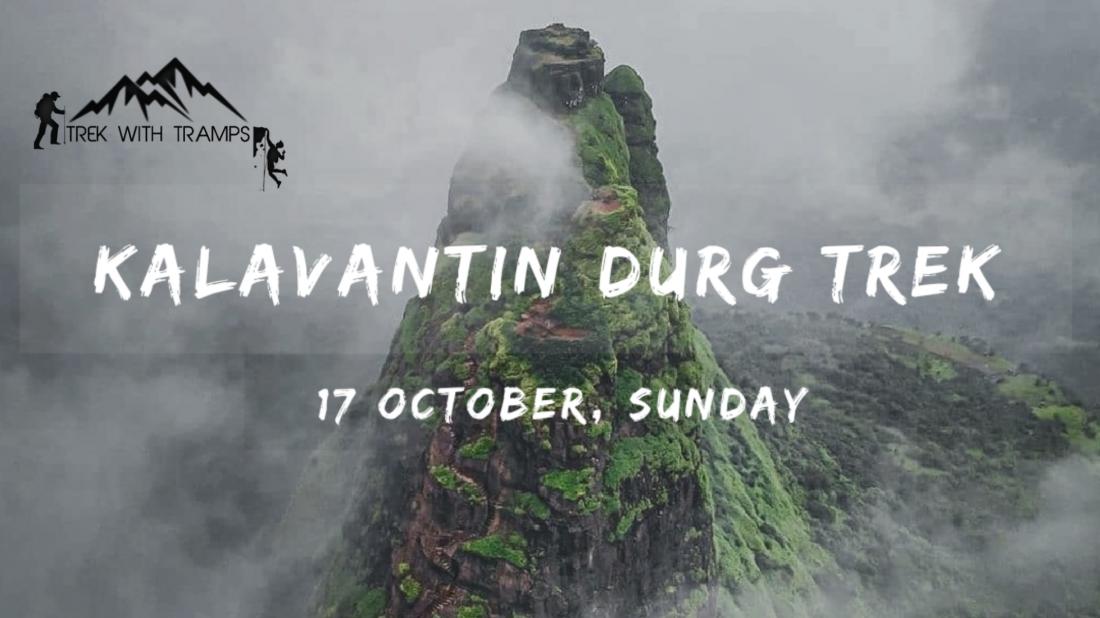 Kalavantin Durg Trek   Event in Mumbai   AllEvents.in