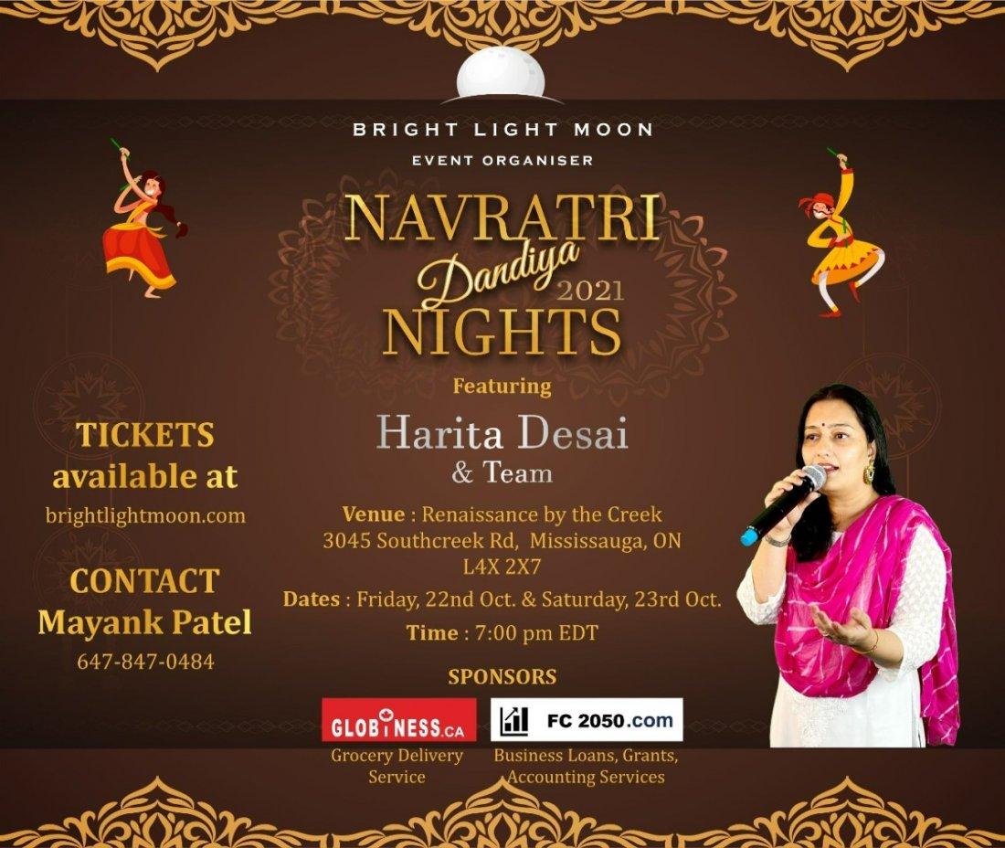 Navaratri Dandiya Nights - E Halo Raas Garba Ramva Mississauga Toronto, 22 October | Event in Mississauga