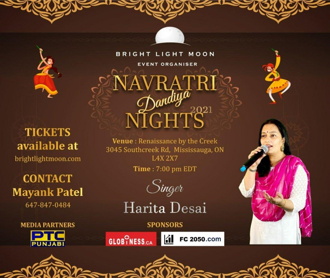 Navaratri Dandiya Nights - E Halo Raas Garba Ramva Mississauga Toronto | Event in Mississauga | AllEvents.in